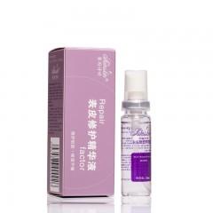 赛因诗婷表皮修护精华液 修护因子20ml 补充水分