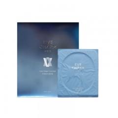 伊肤泉活蛋白水晶面膜 5片/盒  补水锁水 改善肤色