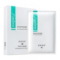 赛因诗婷二代表皮修护蚕丝面膜6片/盒  保湿 美容护理